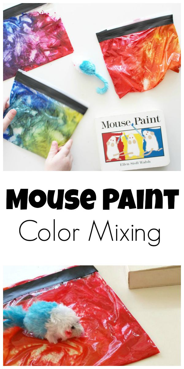 Mouse Paint Color Mixing - Munchkins and Moms