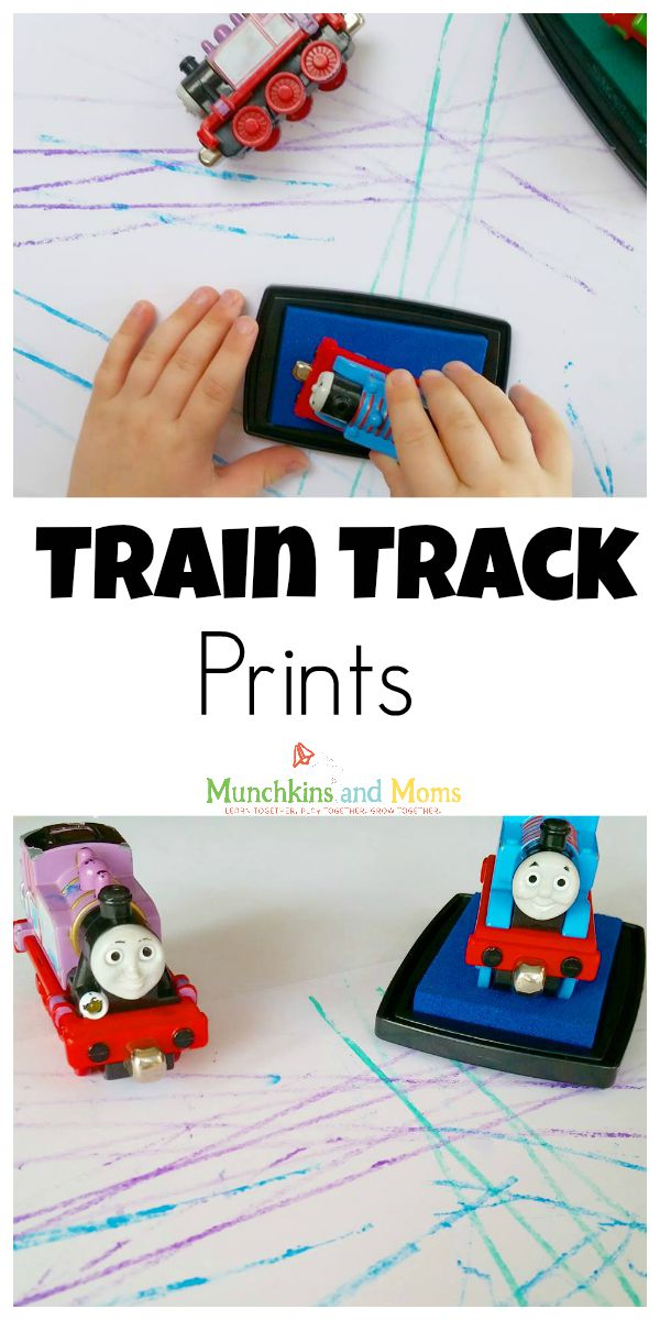Train Track Prints Munchkins And Moms