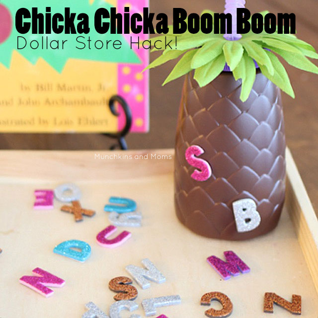 Chicka Chicka Boom Boom Dollar Store Hack Munchkins And Moms