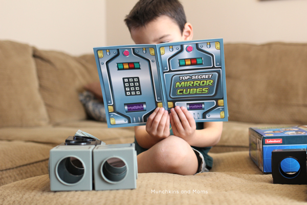 Amazing Gift Ideas (for kids who like mazes!)